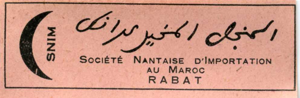 Etiquette (© Vallée des forges)